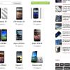 Новая функция: Сравнение Телефонов